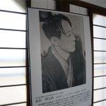 特別企画展 萩原朔太郎「月に吠える」100年展@前橋文学館の作品に参加してきたよ