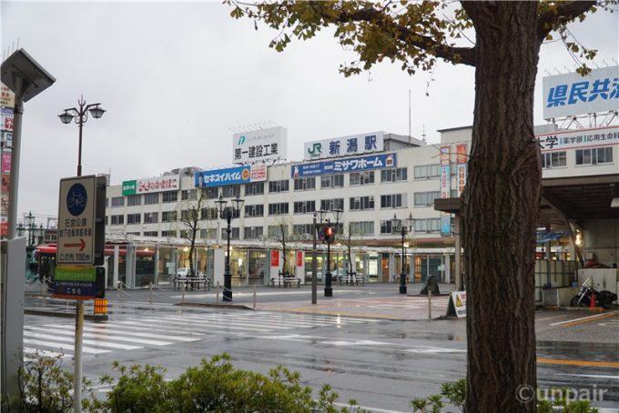 新潟駅 北口