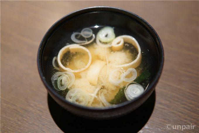 天然出汁の味噌汁
