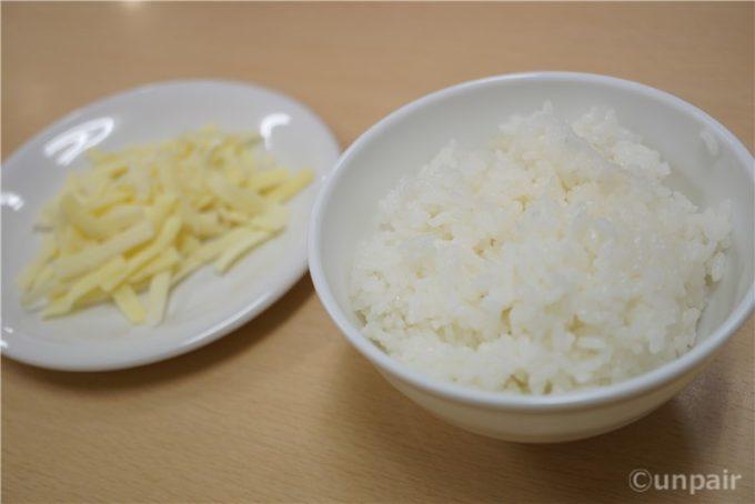 チーズご飯