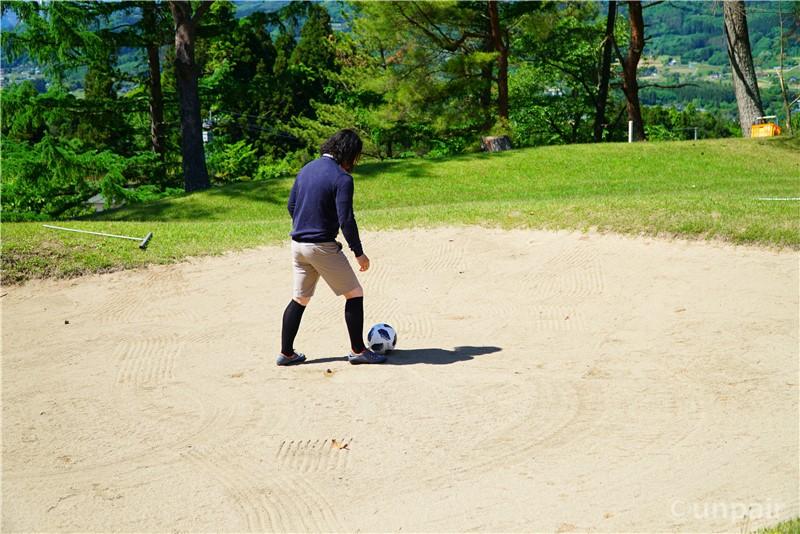 フットゴルフのバンカー