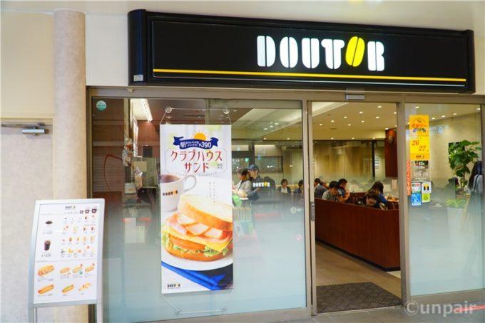 ドトールコーヒー仙台駅店