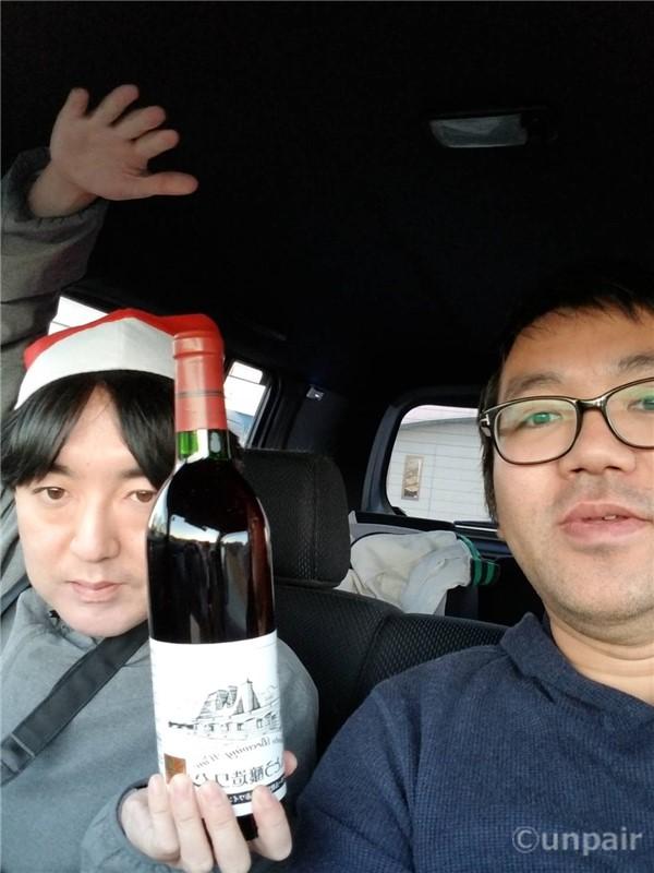 しんとうワイン