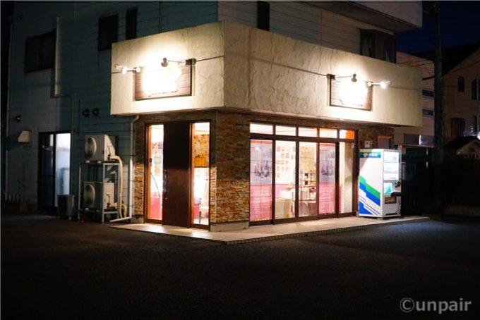 伊勢崎市カトルール