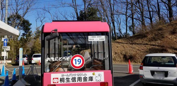 無料の低速電動コミュニティバス「MAYU(まゆ)」