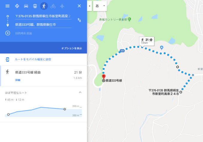 新里駅伝 7区
