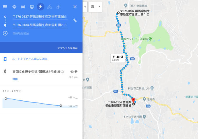 新里駅伝 10区