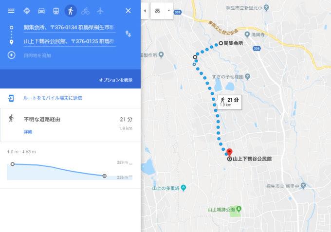 新里駅伝 11区