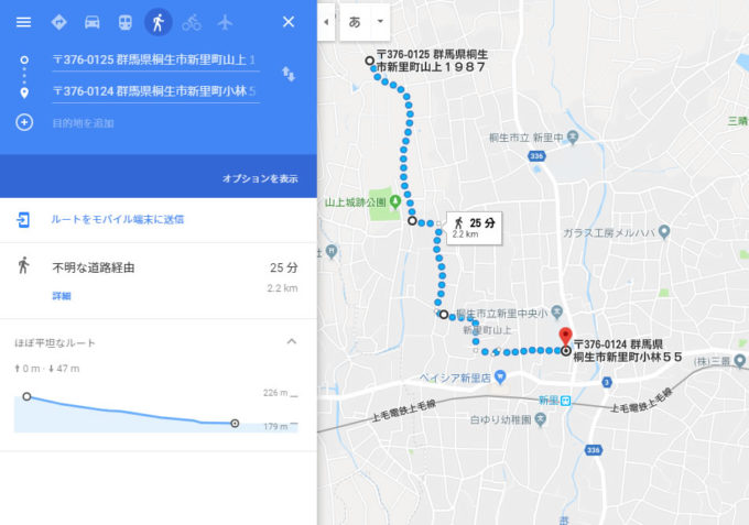 新里駅伝 12区