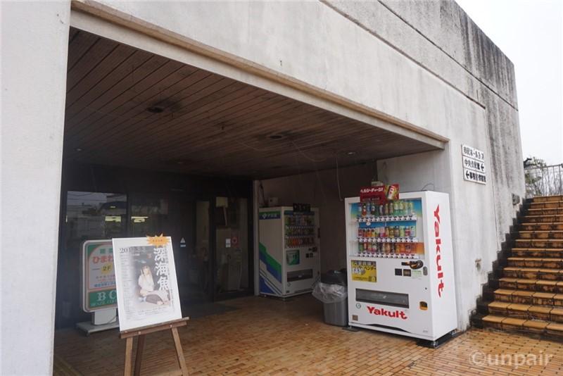 桐生市中央公民館