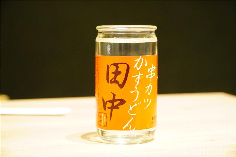 串カツ田中のカップ酒