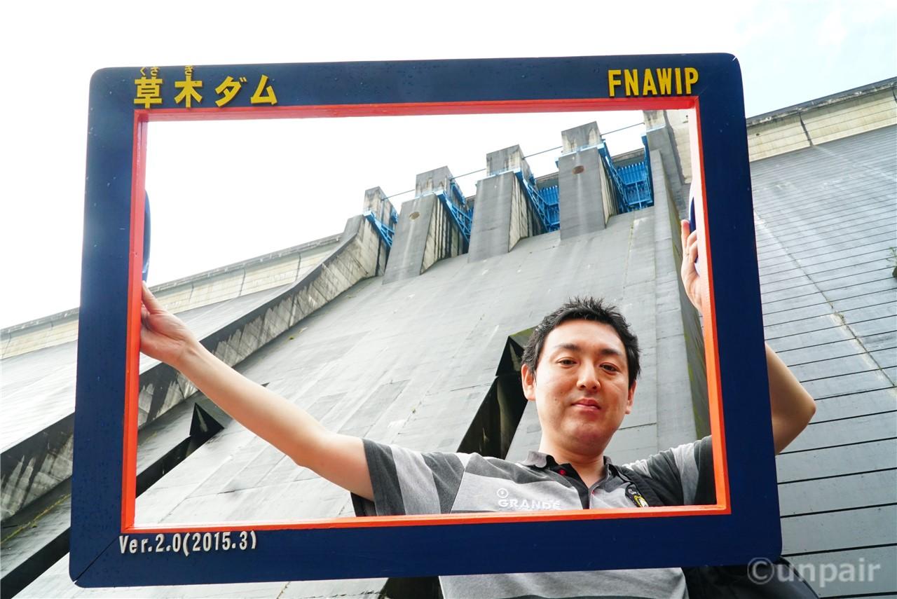 ダムカードフレーム