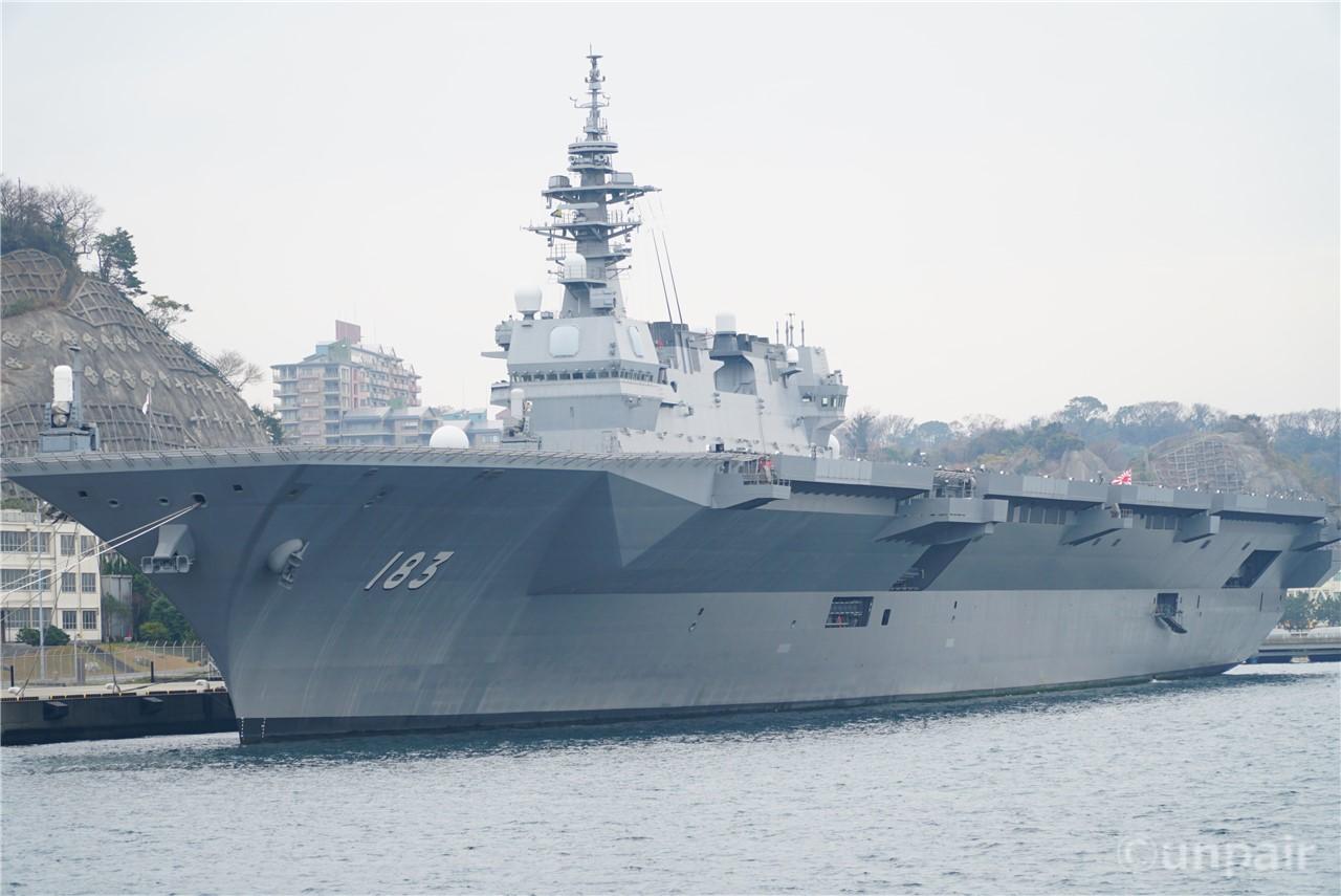 いずも 「いずも」型  護衛艦(DDH)