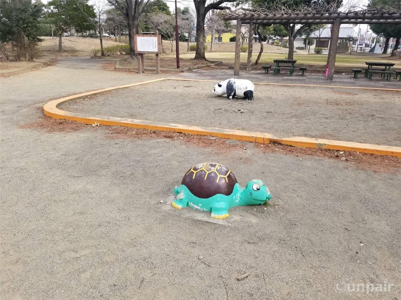 公園 読み方 西藤