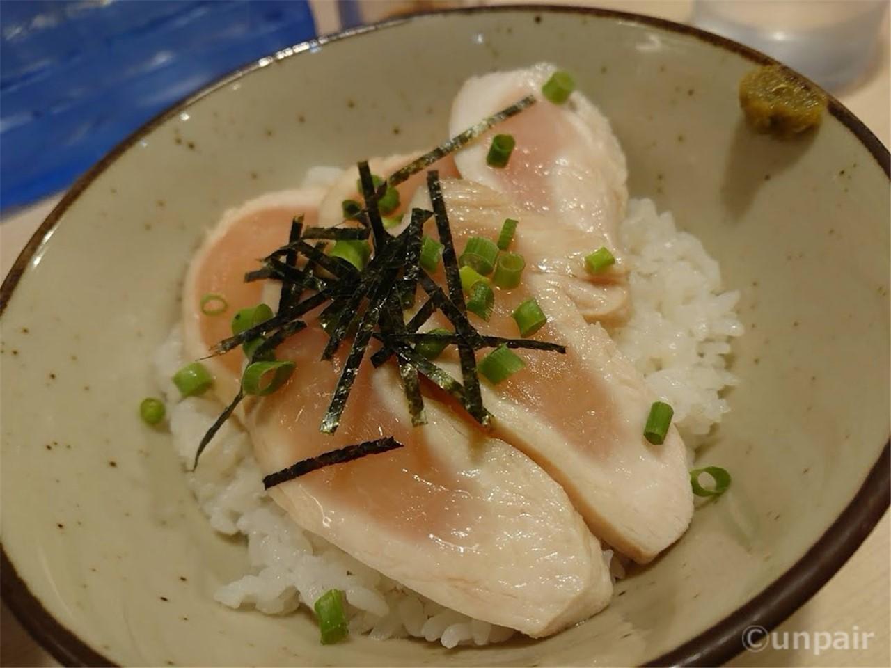 鶏たたき丼