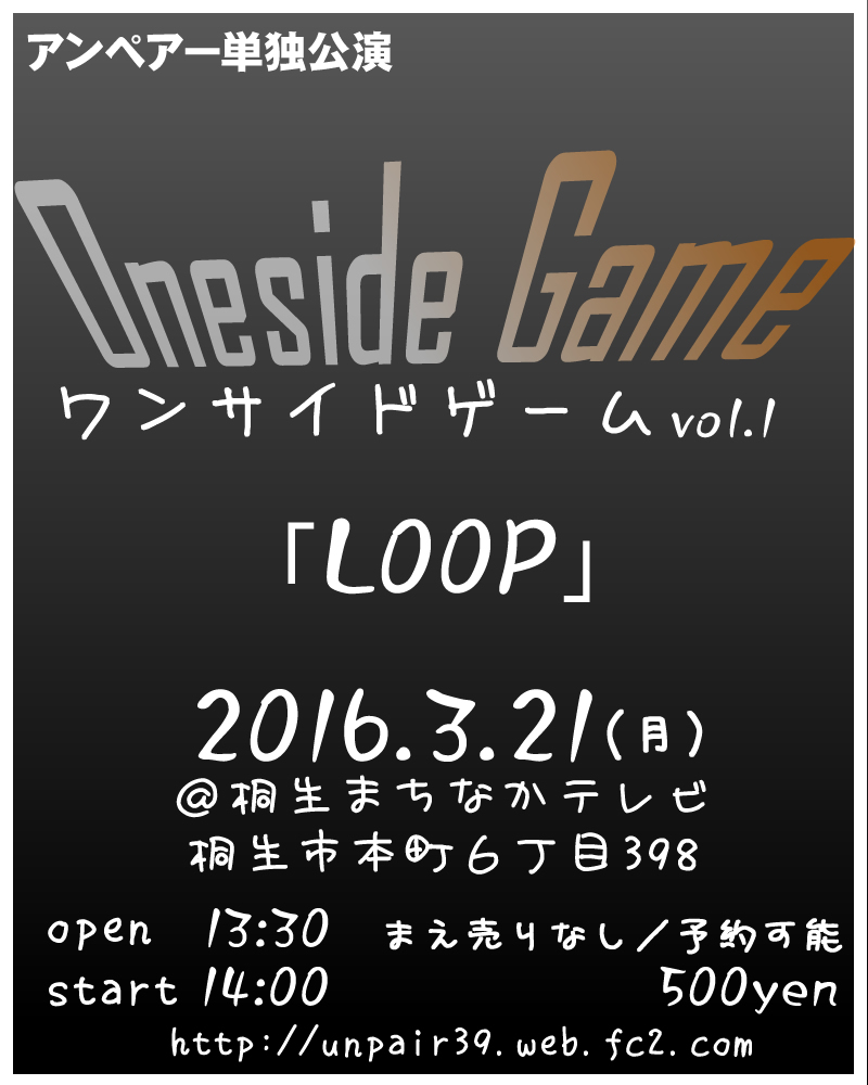 oneside2.jpg